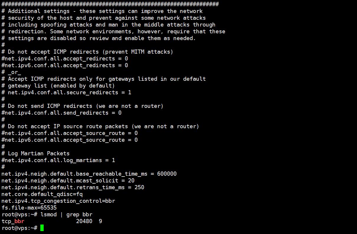 《CentOS 7开启TCP BBR拥塞控制算法》