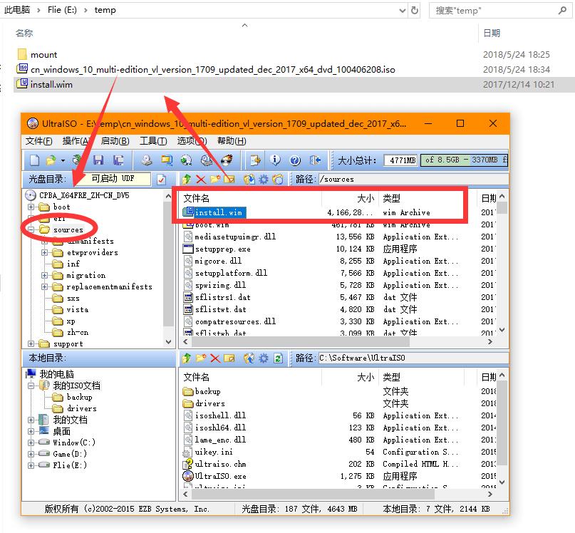 《教你制作Windows 10 1709 EnterpriseG 企业政府版》