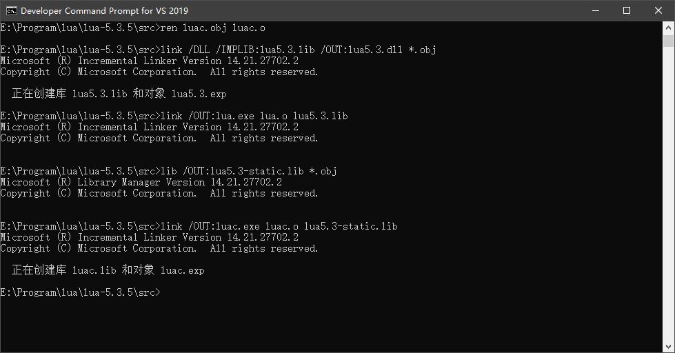 《在Windows下编译安装lua5.3》